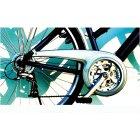 Fahrrad Kettenschutz Performance Line Silber für ATB...